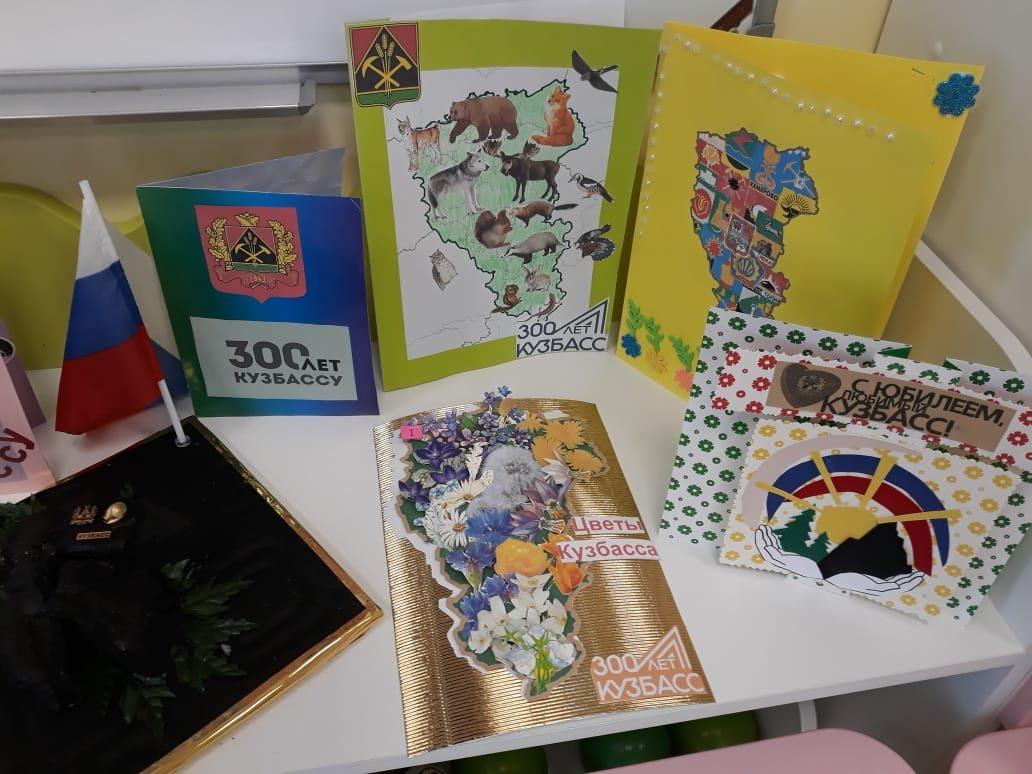 300 лет кузбассу открытки говорилось, что некоем